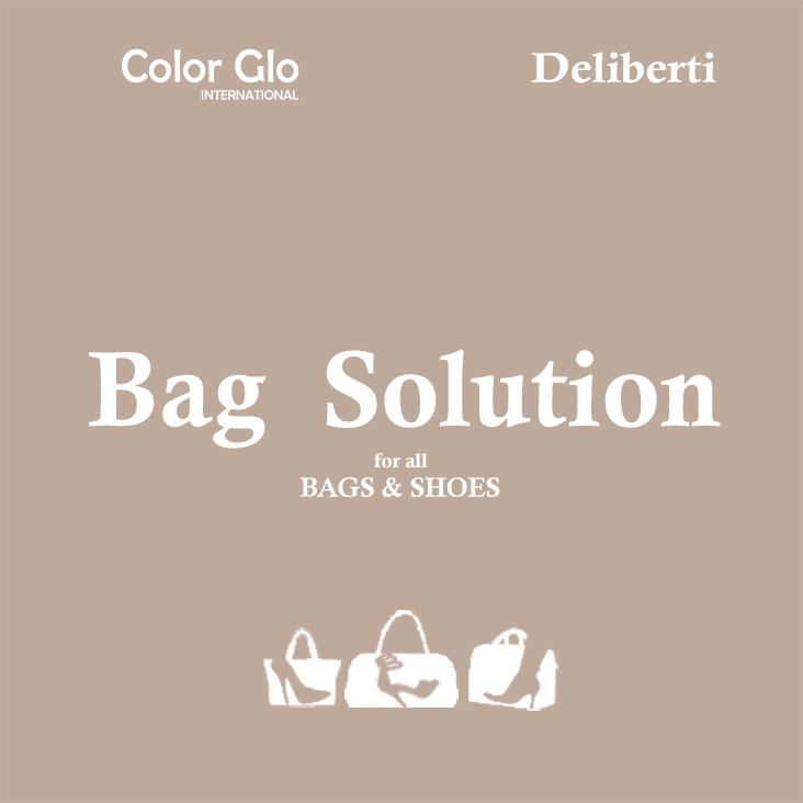 Bag Solution FRONT